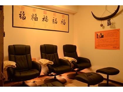 本格台湾式リラクゼーション 健楽堂【ケンラクドウ】|横浜のマッサージ