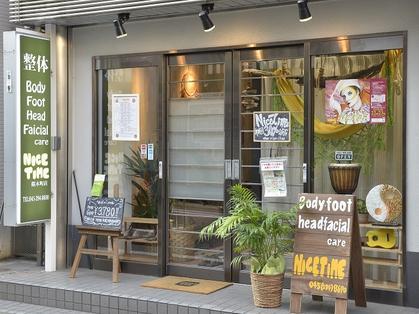 NICE TIME 桜木町店 【ナイスタイム】