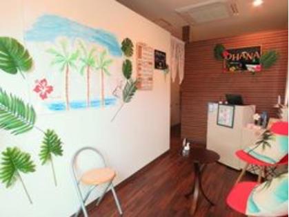 リラクゼーション&整体とカフェ Ohana.久留米店