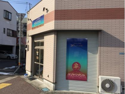 relaxation SALON Aurora【オーロラ】