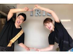 IRIS【アイリス】|高知のマッサージ
