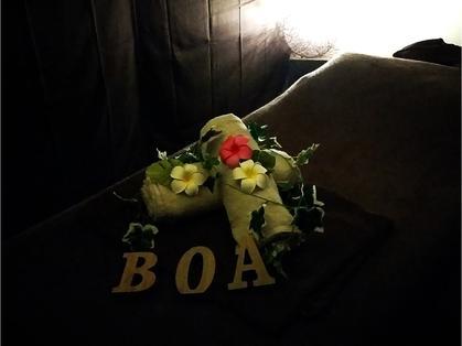 ほぐし処 Boa 【ボア】|新大阪のマッサージ
