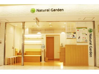Natural Garden京都ポルタ店