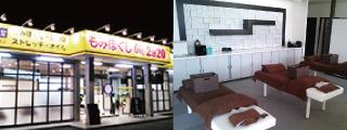 マッサージ好きが選ぶ天王寺駅のマッサージ店7選