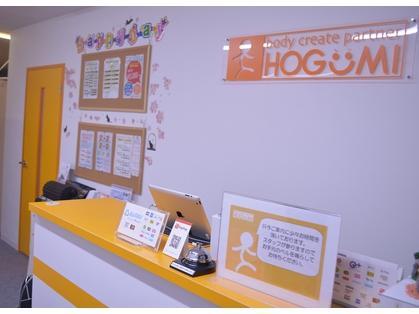 HOGUMI川崎店