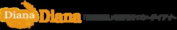 脱毛&痩身&セルフホワイトニング&マッサージDiana - ダイアナ【エステサロン】仙台