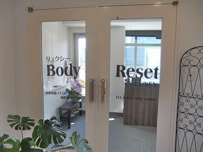 BodyReset-LUXEY- リラク&エステ・ハイパーナイフの店内写真2
