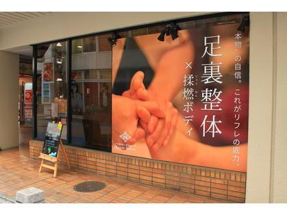 ルアンルアン 浦和店の店内写真/浦和のマッサージ店です