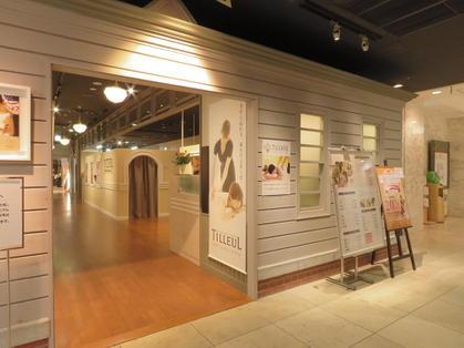 リラクゼーションサロン TILLEUL そごう千葉店 【ティヨール】|千葉のマッサージ