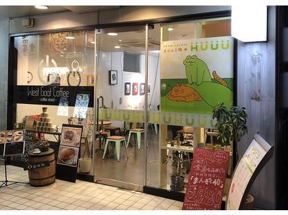 リラクゼーションサロンHUUU[フウ] 浜松千歳本店